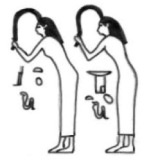 Isis and Nephtys pulling their locks of hair. This image is the head piece of the coffin of Ramses IV.