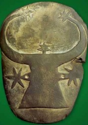 Cow-head palette from Gerzeh. Predynastic period. Photo: www.touregypt.net