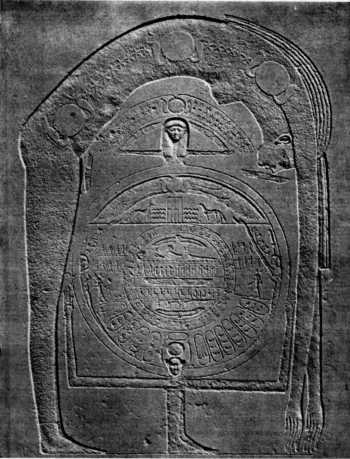 Relief on the coffin of Uresh-Nefer. Late Period. Metropolitan Museum of New York. Photo: www.egiptologia.net