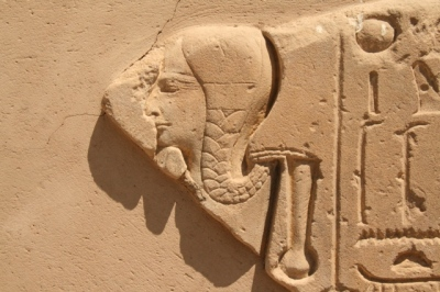 The god Khonsu with side lock. Relief from the funerary temple of Seti I in Dra Abu el-Naga. Photo: Mª Rosa Valdesogo Martín.