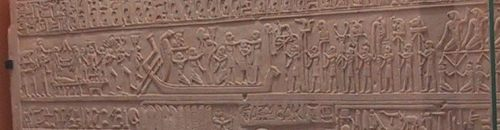 Detail of the register with the Osiris festivities. Stele d'Abkaou. Musée du Louvre. XI Dynasty. Photo: www.commons.wikimedia.org