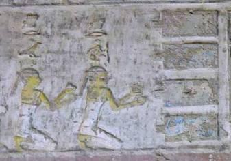 Cabello, peinados y pelucas en el antiguo Egipto - Página 2 Pahery_rb_0872_detail_02-drty-www-osirisnet-net