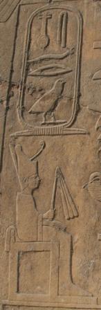 Pharaoh Snofru. Funerary stela from Cairo Museum. IV Dynasty. Photo: Mª Rosa Valdesogo Martín