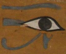 Udjat eye in a Middle Kingdom coffin. Beni Suef Museum. Photo: Mª Rosa Valdesogo Martín.