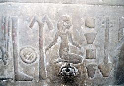 Egyptian hieroglyph of a woman giving birth. Relief from the temple of Kom Ombo. Ancient Egypt