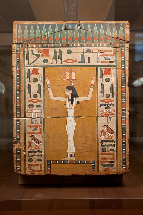 Coffin of Khnum Nakht from Meir. XIII Dynasty. Metropolitan Museum of Art of New York. Ancient Egypt