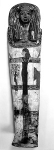 coffin of Ahhotep Tanodjmu. Nut outside the lid of the coffin. Early XVIII Dynasty. Ancient Egypt