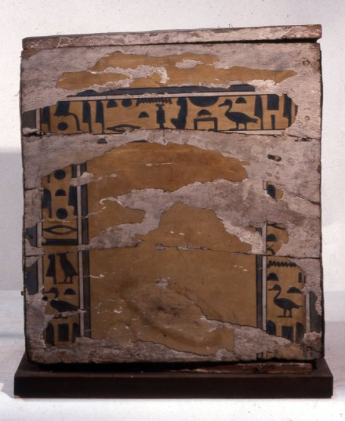 Wooden canopic chest of Satipi. Neith is included in the inscription. XII Dynasty. Ancient Egypt.