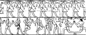 Dancing scene from mastaba of Mereruka. VI Dynasty. Saqqara. Ancient Egypt