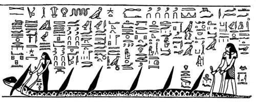 Serket killing Apophis. Detail from the tomb od Seti I. XX Dynasty. Ancient Egypt